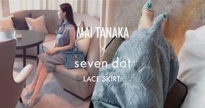 MAITANAKA_ogp_sevendot