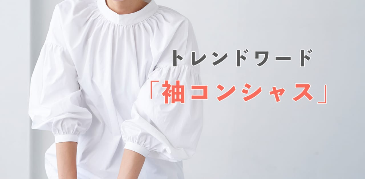 sd_blog_blouse01